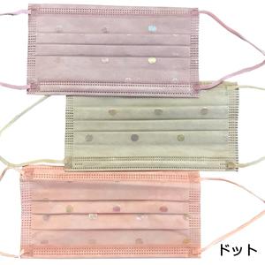 チュールレース付き不織布カラーマスク ドット 12枚入り(パープル ピンク ベージュ×各4枚) 大人サイズ 花粉対策 飛沫対策 3層構造