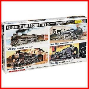 ★即決★蒸気機関車 フリータイプシリーズ SL KK-129 HOタイプ C62 マイクロエース