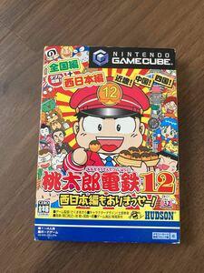 ゲームキューブソフト 桃太郎電鉄12