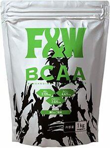 1kg F&W(エフアンドダブリュー) BCAA 8560mg 青りんご風味 1kg 100杯分 必須アミノ酸 計量スプ