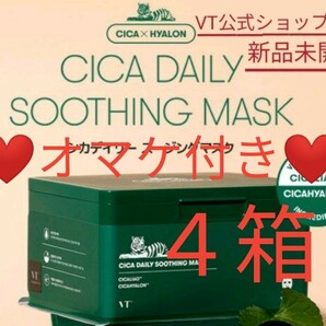 VT cosmetics CICA DAILY SOOTHING MASK 30枚入 ×4箱 シカ デイリースージングパック