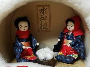 水神様 かまくら 秋田 人形 郷土人形 雪国 即決