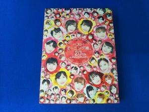 モーニング娘。'19 / CD / ベスト!モーニング娘。 20th Anniversary(初回生産限定盤A)(Blu-ray Disc付) / 外ケース、ブックレット付き