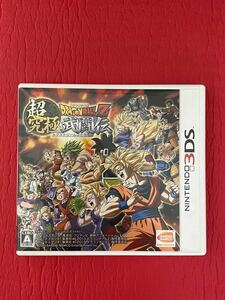 ドラゴンボールZ超究極武闘伝 3DSソフト 武闘伝 モンスターハンターストーリーズ ドラゴンボールZ 3DS