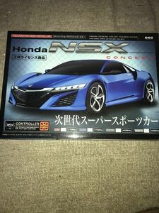 RCカー ラジコン NSX
