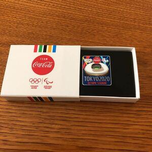 ☆非売品 ピンバッジ 東京2020記念ピン コカコーラ キャンペーン オリンピックスタジアム 当選品☆