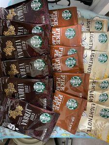 スターバックス オリガミ パーソナルドリップコーヒー パイクプレイスロースト ライトノートブレンドなど 全3種類 18袋