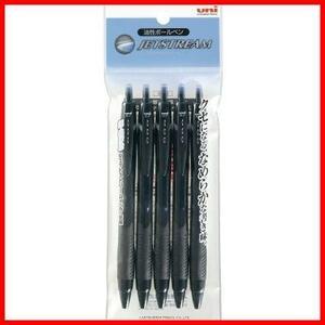 ★スタイル:5本_パターン:単品★ 三菱鉛筆 油性ボールペン ジェットストリーム 0.7 黒 5本 SXN150075P.24