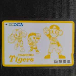 阪神タイガース イコカ