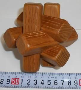 6本組木 (悪魔の星) 木製パズル(2 棒形)
