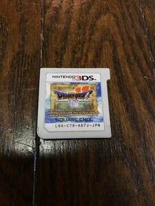 【送料無料】3DS用ソフト・ドラゴンクエストVII エデンの戦士たち