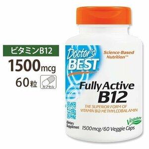 発送保証 一粒にビタミンB 12 メチルコバラミン 1500mcg 60粒 ドクターズベスト