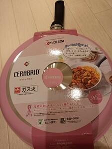 新品未使用品 京セラ フライパン 鍋 ピンク