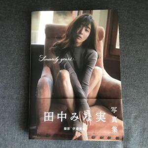 田中みな実 田中みな実1st写真集 Book