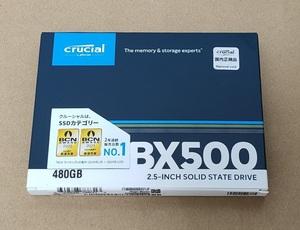 ★未開封 Crucial BX500 SSD 480GB 2.5インチ CT480BX500SSD1JP 国内正規品 送料無料★