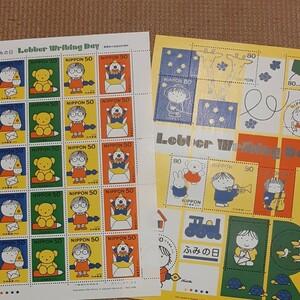 ふみの日 記念切手 コレクション 1,800円分 同時購入同梱発送で170円分サービス