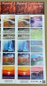 自然の風景シリーズ 84円 シール切手 2シート シール式切手 記念切手