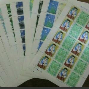 記念切手 コレクション 2400円分 全て60円切手同時購入同梱発送で170円分サービス