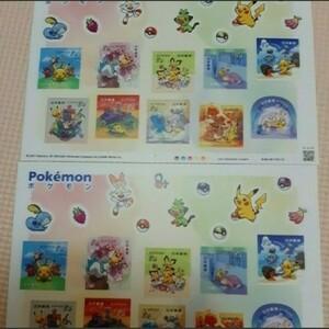 ポケモン 84円 シール切手 2シート シール式切手 記念切手 同時購入同梱発送で170円分切手おまけサービス