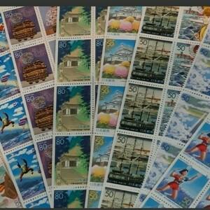 記念切手 コレクション 1,800円分 同時購入同梱発送で170円分サービス