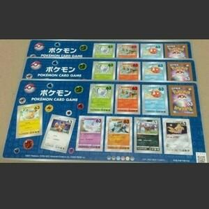 ポケモン 63円 シール切手 3シート 1890円分 シール式切手 記念切手 ポケットモンスター ポケモンカード