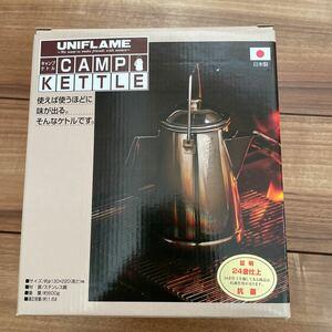 ユニフレーム キャンプ ケトル ゴールド 1.6L 限定