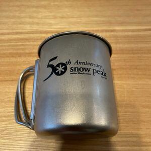 スノーピーク 50周年 チタンマグ 300 キャンプ スノーピーク チタン アウトドア 登山 マグカップ