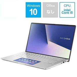 ♪新品開封品 即決♪ ASUS エイスース ZenBook13 UX334FAC-A4116T モバイルノート♪Win10/13.3インチフルHD/Core i5 10210U/8GB/SSD512GB♪