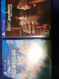PS4 ソフト2本セット ロストジャッジメントと聖剣伝説3
