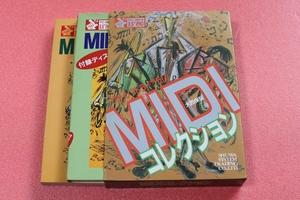 *フリーソフトライブラリ「MIDIコレクション/MIDIツール・音楽データ」中古