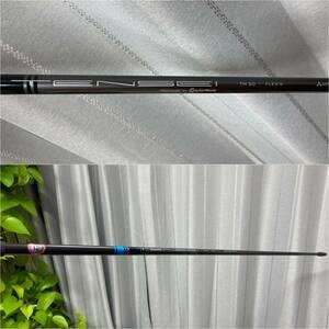 長尺/新品同様正規品 テンセイ ブルー TM50-S 1W用シャフト単品グローレF.G/ M1~M6.SIM対応46in