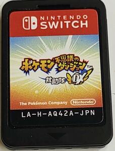 ポケモン 不思議のダンジョン 救助隊DX Nintendo Switch ソフトのみ
