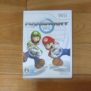 Wiiマリオカート ハンドル×3