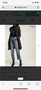 Moncler BARGE ロングダウンジャケット フード ブラック 黒 サイズ1 モンクレール