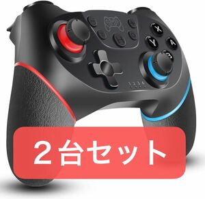 Nintendo Switch スイッチコントローラー 無線 任天堂 ワイヤレス
