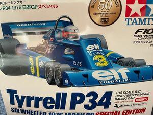 タミヤ RC特別企画商品 1/10 電動RCカー タイレル P34 1976 日本GPスペシャル オンロード 47359