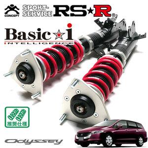 RSR 車高調 Basic☆i オデッセイ RB4 H20/10~H25/10 4WD 2400 NA M