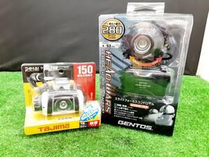 未開封 未使用品 GENTOS ジェントス LEDヘッドライト HW-V333D + タジマ TAJIMA ペタLED マルチライトW151 ホワイトSP LE-W151-W-SP 【2】