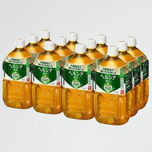 未使用 新品 ヘルシア緑茶 [トクホ] H-6R 1050ml ×12本