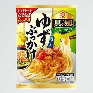 好評 新品 具麺 キッコ-マン食品 R-DK 120g ×5個 ゆずぶっかけ