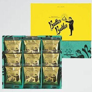 新品 未使用 バタ-ガレット9個入 バタ-バトラ- Q-9L 贈り物 ギフト クッキ- お土産 個包装 お祝い ハロウィン