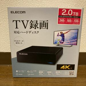 【新品】エレコム 外付ハードディスク ELD-JOTV020UBK [2TB ブラック]