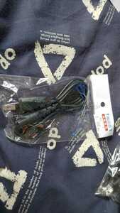 【匿名配送】PS3 PS4 AC電源ケーブル メガネケーブル 100g以内 95cm~195cm