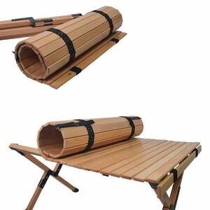 キャンプテーブル、折りたたみ可能テーブル、天板を丸めてコンパクト収納