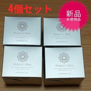 パーフェクトワン薬用ホワイトニングジェル 新日本製薬 4個セット
