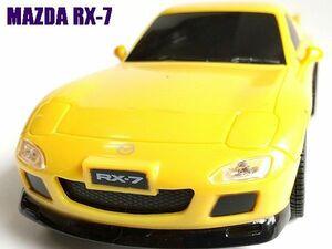 ラジコンカー マツダ RX-7 スピリットR タイプA MAZDA SPRIT R TYPE A 1/24RC 40Mhz PC イエロー