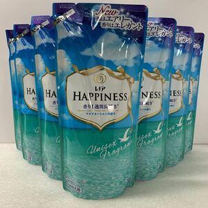 レノアハピネス アクアオーシャンの香り 柔軟仕上げ剤詰め替え用 400ml10袋セット