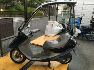 大阪市 ホンダ キャビーナ AF33- 50cc !!!!
