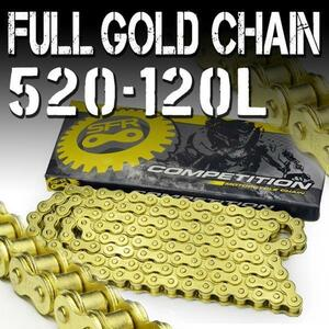 bike chain full gold chain 520-120L gold non sealed chain clip type hard metal silencing type SFR made