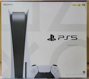 即決・全国送料無料◆PS5 PlayStation5 本体◆ 新品 未開封 CFI-1100A01 軽量型(GX146659)